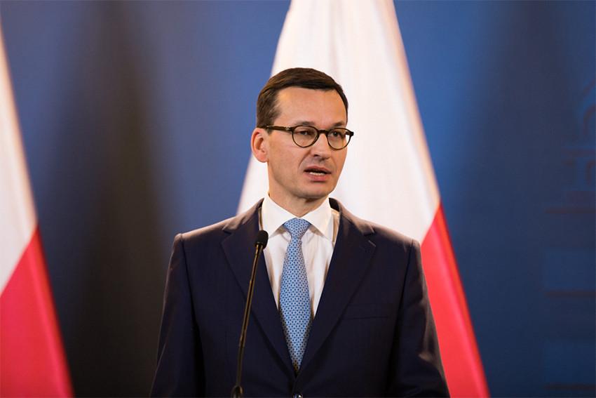 Co to jest PPK? Pracownicze Plany Kapitałowe 2018 Ekantor.pl premier Mateusz Morawiecki blog finansowy