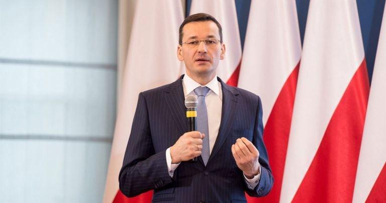 Co to jest PPK?, Pracownicze Plany Kapitałowe 2018, Ekantor.pl, premier Mateusz Morawiecki