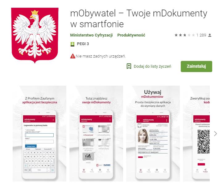 mobywatel, Ekantor.pl