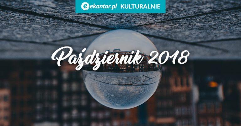 podróże, zwiedzanie, Ekantor.pl kulturalnie, sztuka, muzyka, Europa, festiwale, festiwale w Europie, wymiana walut, Ekantor.pl