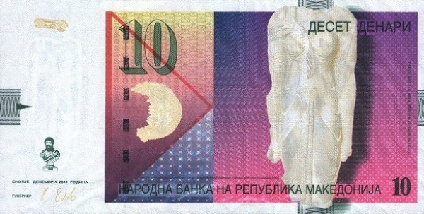 banknot polimerowy Macedonia 10